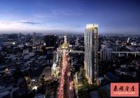 Siamese Exclusive Ratchada曼谷拉查达地铁站最新期房预售