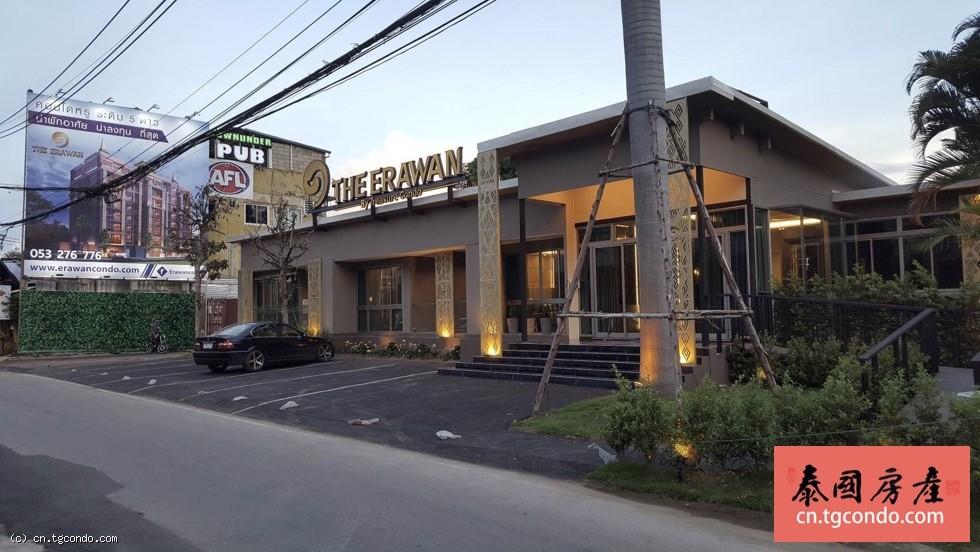 泰国清迈市中心黄金位置楼盘The Erawan