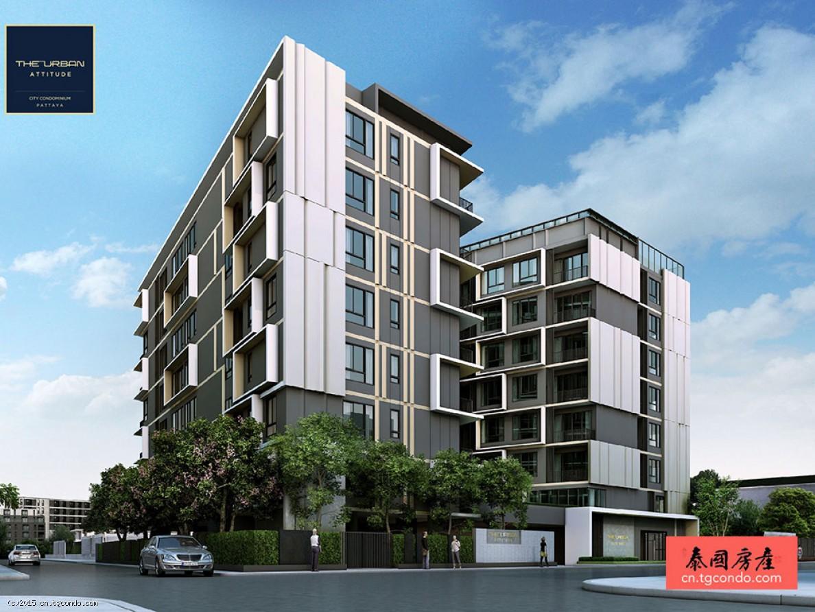 泰国芭提雅房地产:都市态度公寓 Urban Attitude