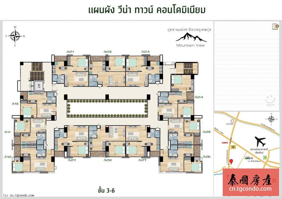 泰国清迈维纳山景公寓