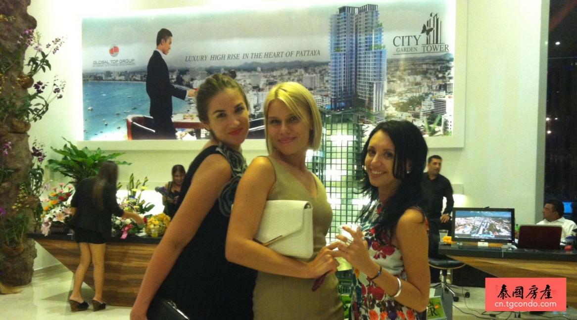 泰国芭提雅城市花园大厦举办开盘酒会