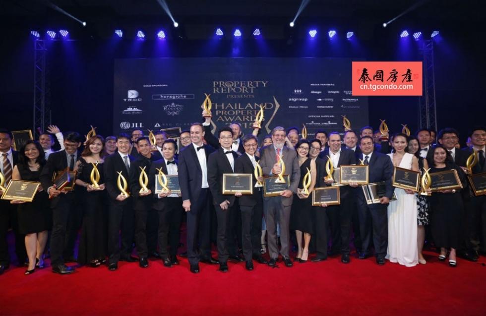 2015年泰国房地产大奖颁布