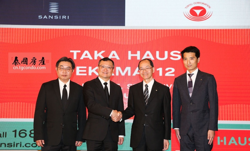 泰国上思睿Sansiri与日本房地产公司合资开发Taka Haus公寓