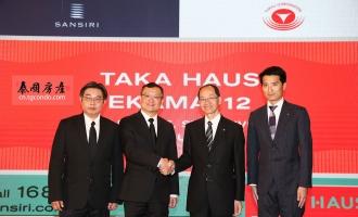 泰国上思睿与日本房地产公司合作开发Taka Haus公寓