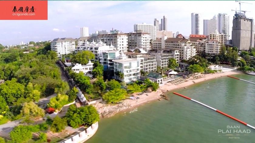 泰国芭提雅私家海滩海景公寓Baan Plai Haad实景航拍