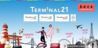 泰国芭提雅顶级购物中心Terminal 21开建,将成购物新地标!