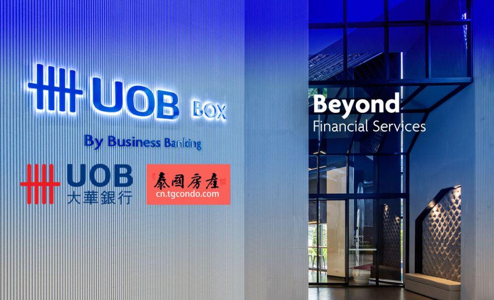 泰国大华银行