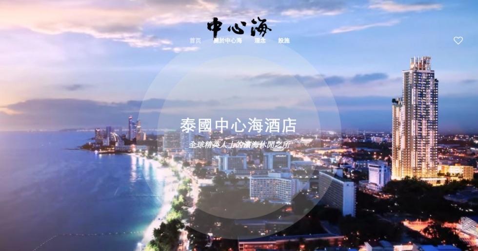 泰国芭提雅公寓中心海 7%年回报回租计划