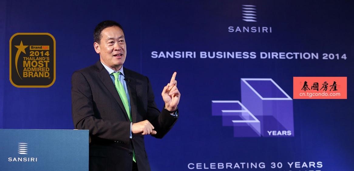 """山希瑞Sansiri被评为""""泰国房地产领域最受尊敬的品牌"""""""