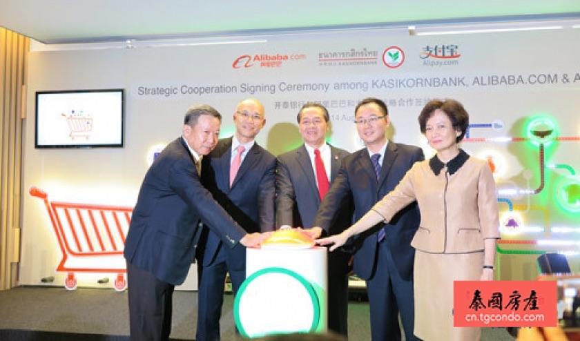 泰国开泰银行与支付宝建立合作伙伴关系