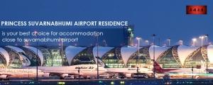 曼谷素旺那普国际机场