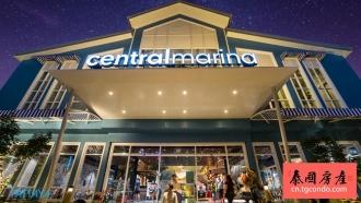 芭堤雅2路Central Marina中央渔港购物中心隆重开业