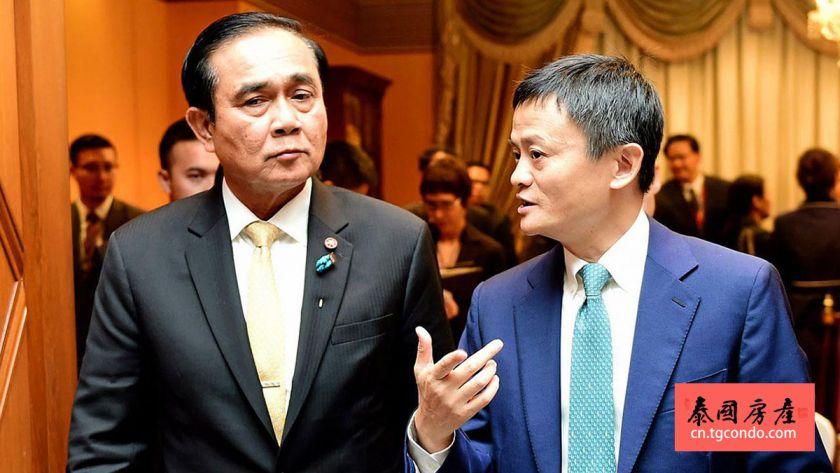 """阿里巴巴110亿泰铢投资泰国,""""一带一路""""助力泰国房产升值"""