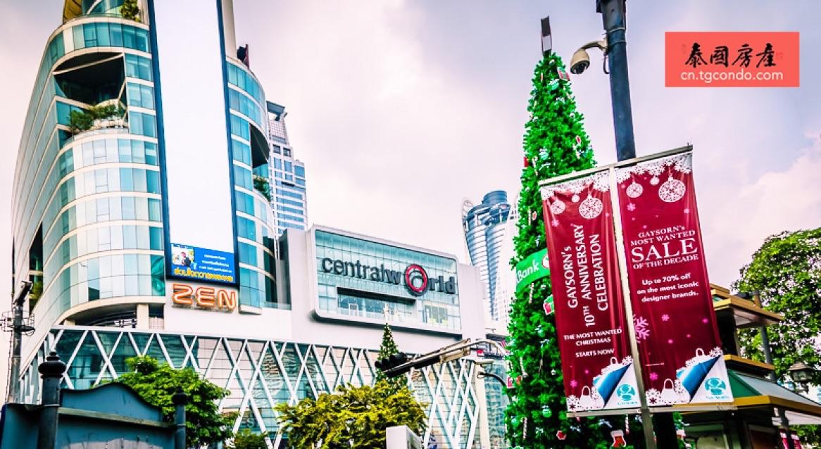 泰国曼谷中央世界购物中心