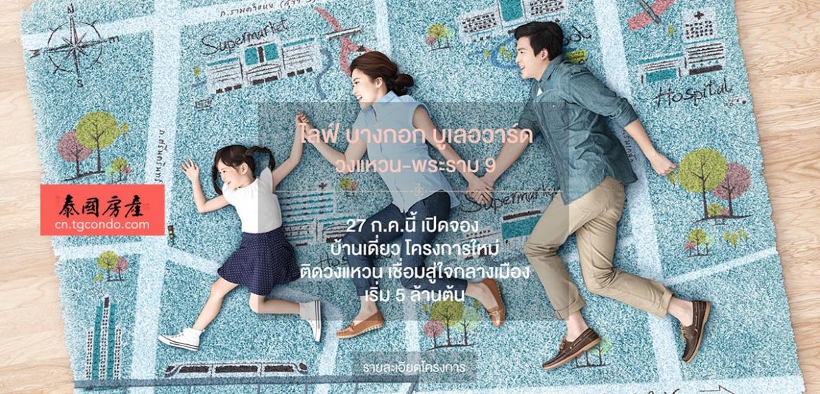 泰国住宅贷款协会:下半年泰国房市将增长10%