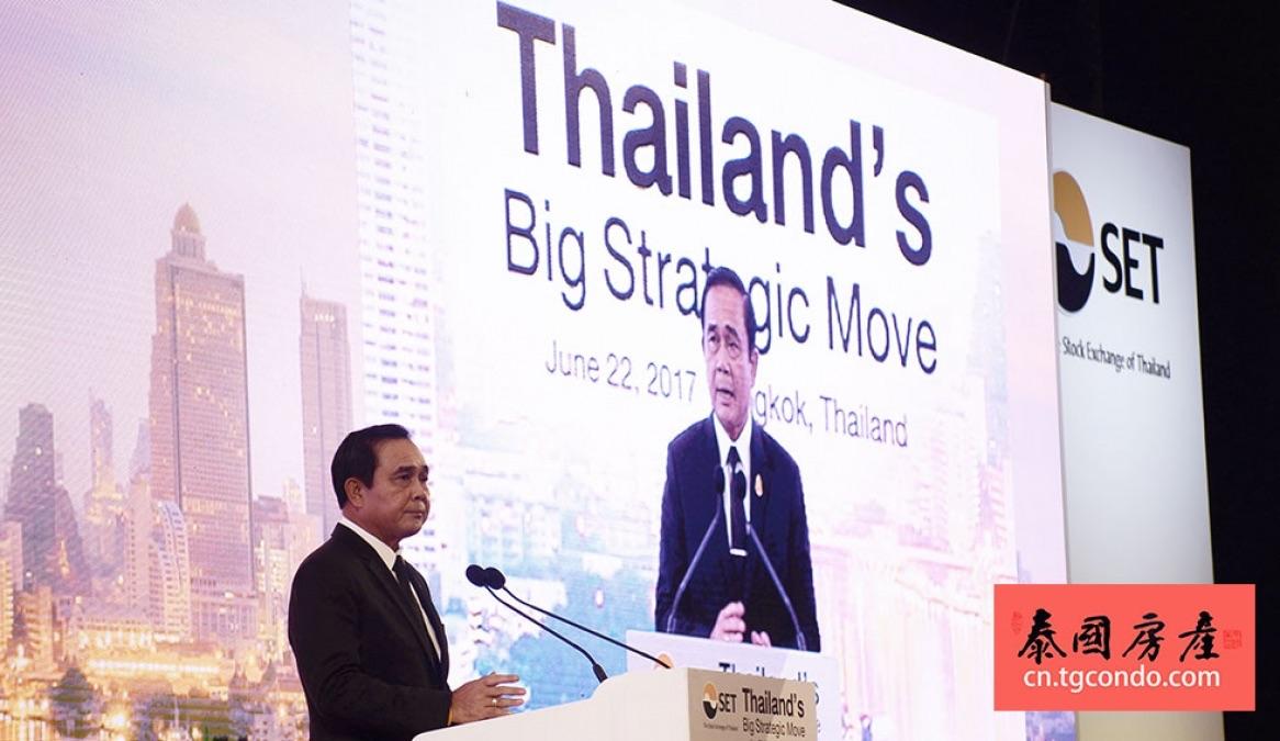 """""""泰国大战略""""对接中国""""一带一路"""""""