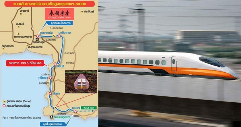 泰国高铁(曼谷-芭堤雅-罗勇线)