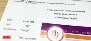 泰国购房合同
