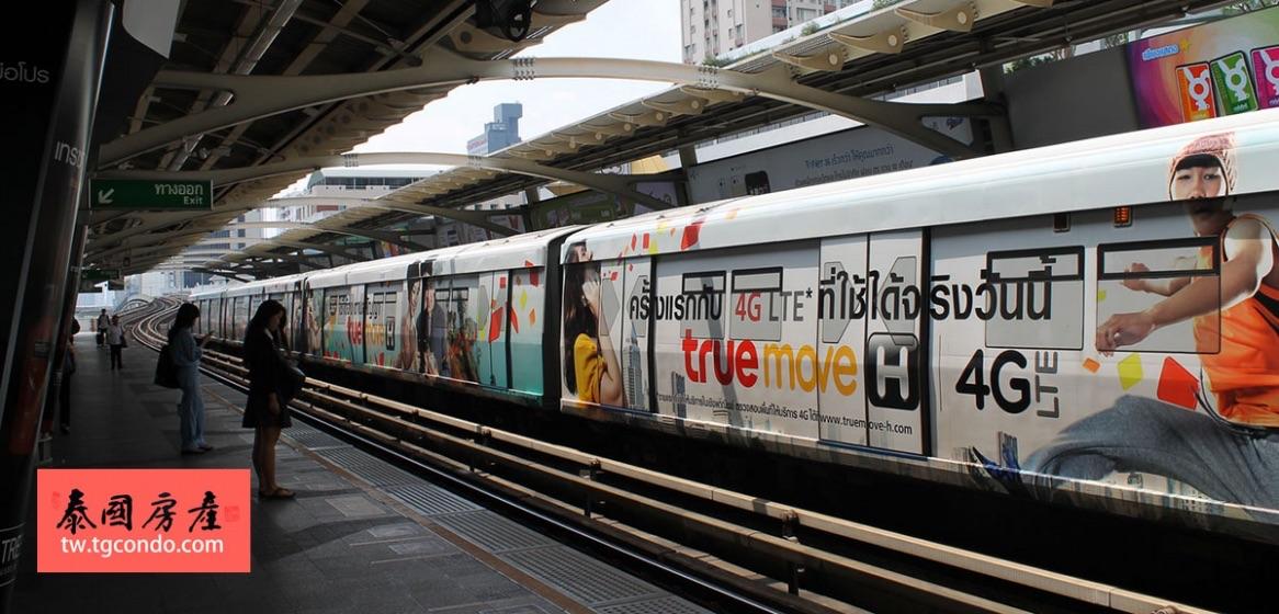 曼谷城市BTS轻轨