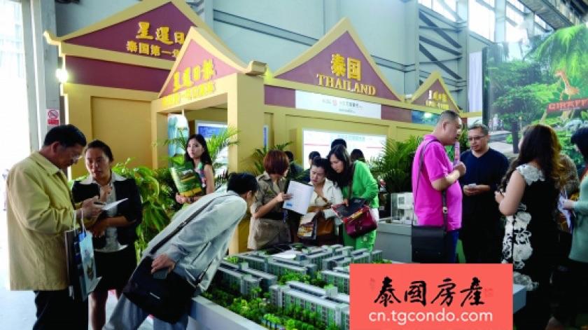泰国房产网将亮相深圳国际房博会