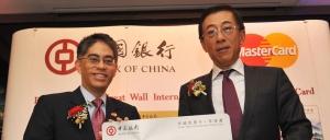 中国银行曼谷分行泰国购房贷款业务