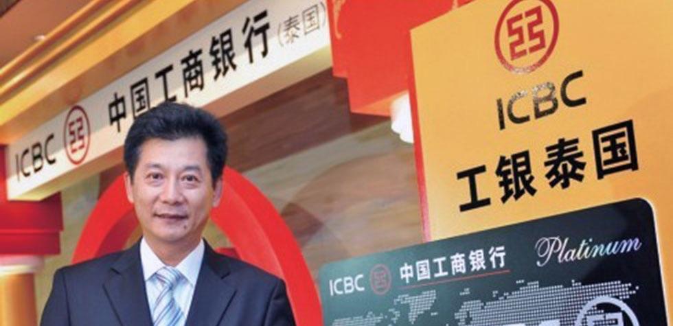 工银泰国为购房客户提供最新优惠活动