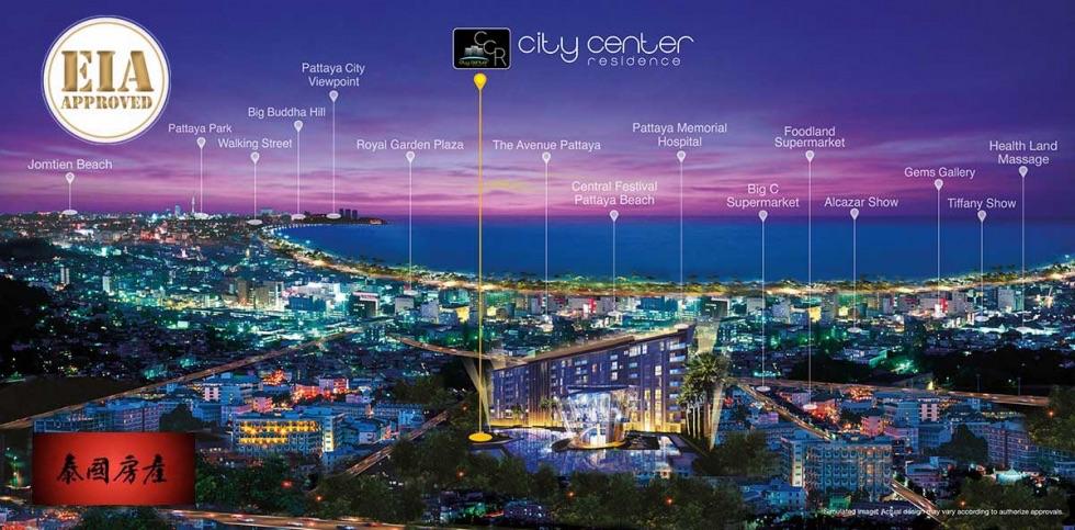 泰国芭提雅城市中心公寓EIA批准
