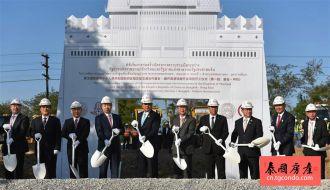 """中泰高铁正式开工,""""一带一路""""中泰友好助力泰国经济发展"""