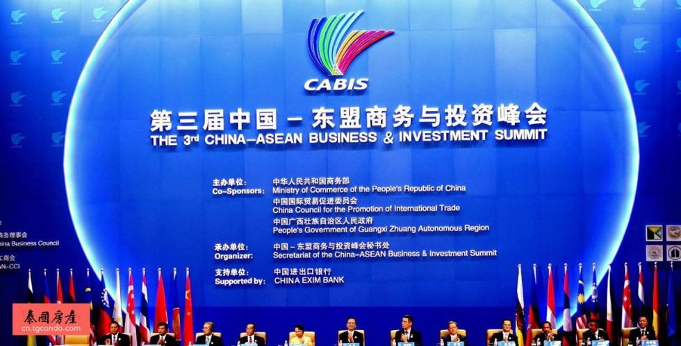 中国东盟峰会