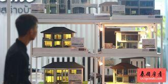 2019泰国房地产市场新政:过户费降至0.01%为期一年