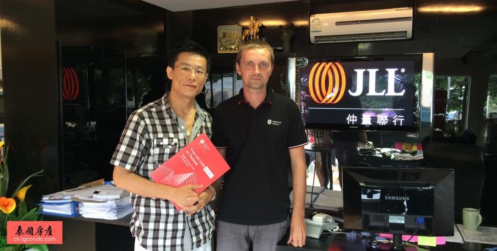 泰国房产网与仲量联行战略合作