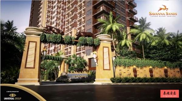 泰国芭提雅翡翠金沙度假公寓Savanna Sands官方视频