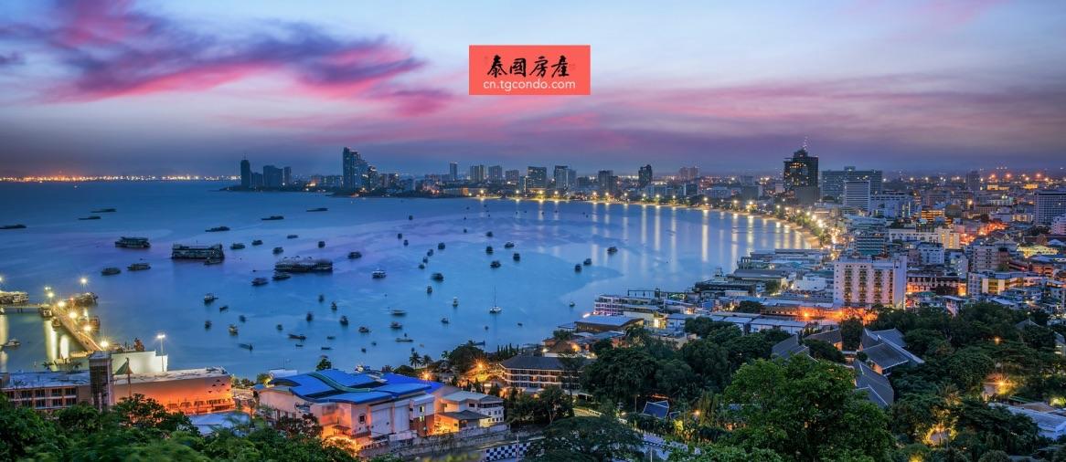 泰国芭提雅将打造世界级海上运输中心 | 泰国房产网