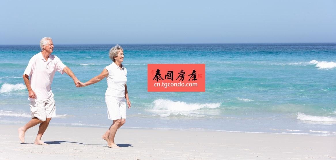 泰国10年期退休养老签证