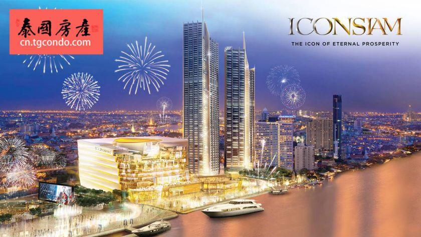 泰国曼谷湄南河畔超级地标:暹罗之印ICONSIAM盛大开幕