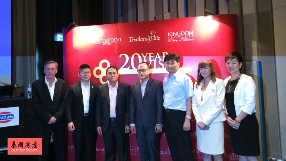 泰国芭提雅南点大厦 现推出20年长期尊荣签证