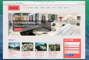 恭贺泰国房产网大型中文网站全新上线
