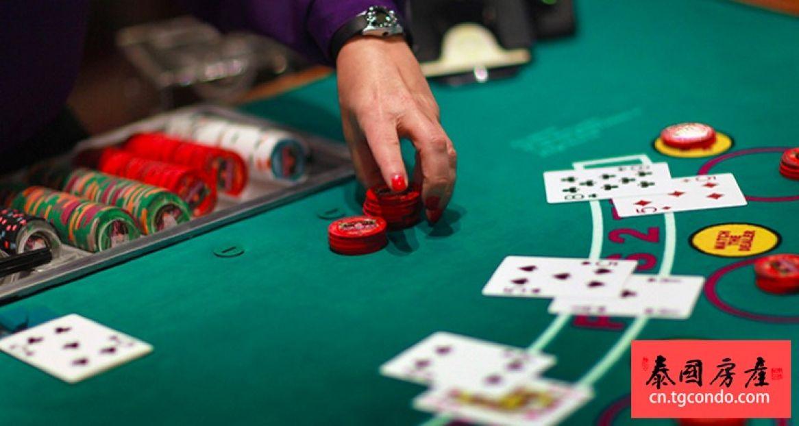 重大要闻 | 芭提雅要设立泰国第一家赌场?