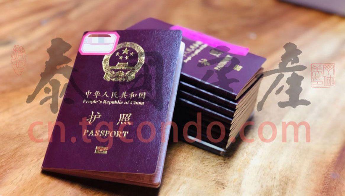 2020年最新泰国落地签延期、退休养老签证、旅游签延期办理方法